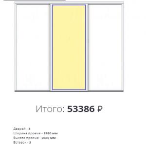 Дверь ЛДСП/МДФ + Стекло с пленкой